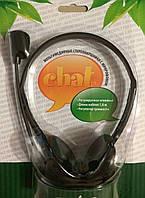 Наушники с микрофоном Perfeo chat