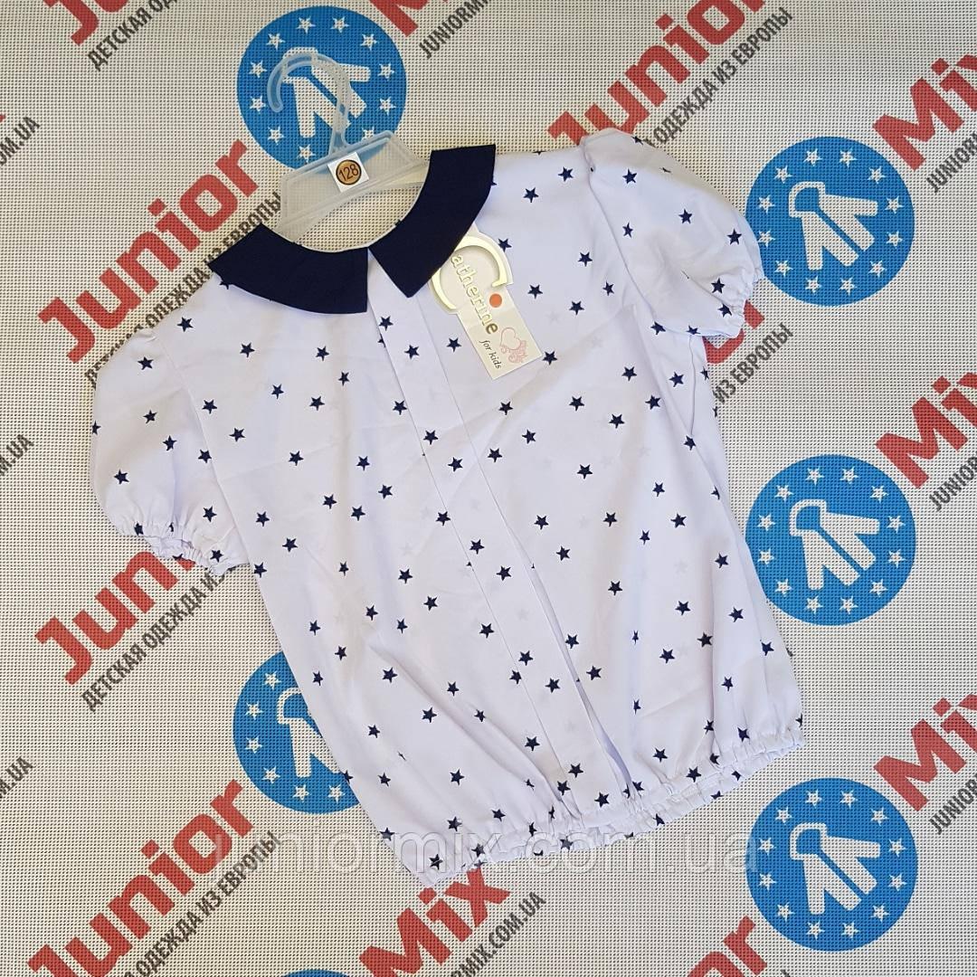 Детская школьная блузка для девочек оптом Catherine