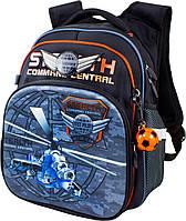 Рюкзак школьный для мальчиков 1-4 класс