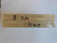 Брусок заточной абразивный 25А (электрокорунд белый) 150х25х10 8 СМ