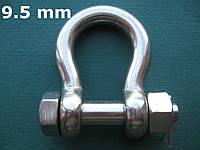 Нержавеющая скоба такелажная OMEGA с болтом,гайкой и шплинтом, 8 мм