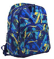 Рюкзак школьный SG-23 Plucky, 39*29*15.5