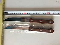 Нож кухонный 22 см.
