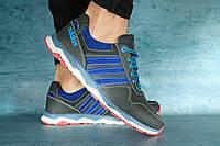 Мужские кроссовки Adidas Синий/Голубой 10691, фото 1