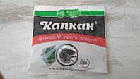 Капкан тісто від гризунів 200г у фільтр-пакеті (бродіфакум, 0,005%) Укравіт, фото 1