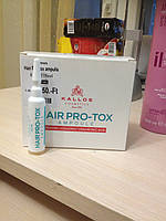 Pro-Tox Hair Ampoule  с кератином и гиалуроновой кислотой