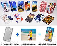 Печать на чехле для Huawei Ascend G510 U8951 (Cиликон/TPU)