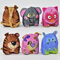 """Детский дошкольный рюкзак 25х25х12см """"Любимое животное"""". Портфель, ранец для детей от 3 лет."""