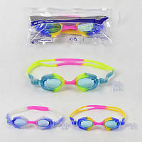 Очки для плавания  F 22187 (400) 3 цвета, 1шт в кульке