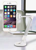 Держатель для телефонов и планшетов цвет серебро