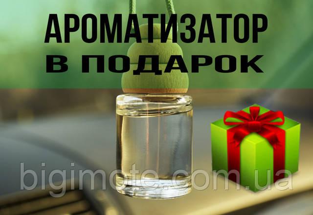 магнитный держатель для телефона, Bigimote,киев,скидка,bigimote - семейный интернет магазин