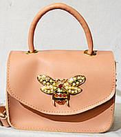 Маленькая Женская сумка GUCCI Пчелка Пудра