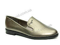 Женские серебристые туфли  Purlina (размеры 36 - 41)