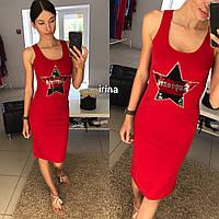 Платье / вискоза / Украина, фото 1