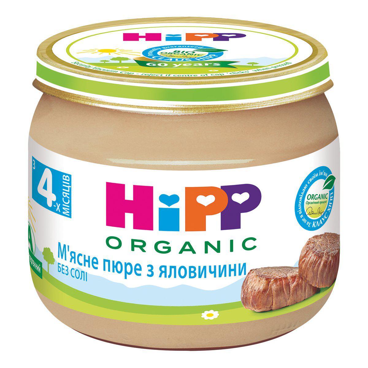 Пюре органическое мясное HiPP Говядина 80 г 6004 ТМ: HiPP - Антошка в Одессе