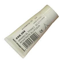 Смазка сальниковая оригинальная 50 грамм, EBI cod 399 (Италия)