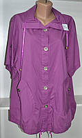 Женский блузон большого размера, фото 1