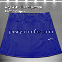 Юбка с шортами,электрик. Юбка спортивная. Мод. 4041, фото 1