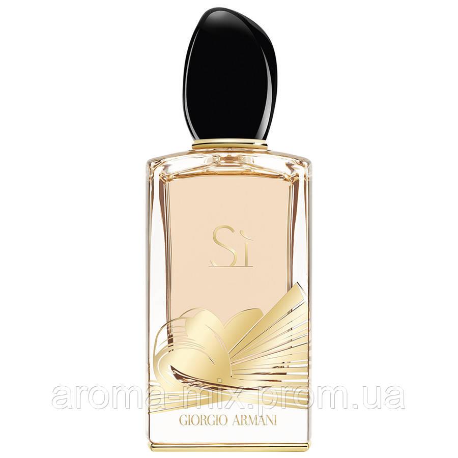Giorgio Armani Si Golden Bow Eau De Parfum Spray армани си голден