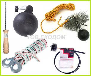 Шнуры, тросы, щетки, ёршики для чистки дымоходов, котлов