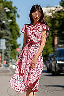 Платье Силин темный персик
