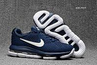 Мужские кроссовки Nike Air Max DLX deluxe синие найк- Кожа нубук , подошва силикон,размеры:41-45 Вьетнам  , фото 1