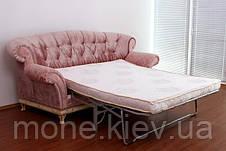 """Диван тримісний класичний з подушками """"Рамзес"""" розкладний, фото 2"""