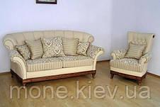 """Диван тримісний класичний з подушками """"Рамзес"""" розкладний, фото 3"""