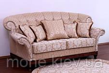 """Диван трехместный классический с подушками """"Рамзес"""" раскладной, фото 3"""