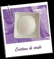 Карбонат натрия - 50 гр.