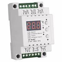 Термостати електромеханічні або електронні
