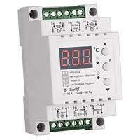 Термостаты электромеханические или электронные