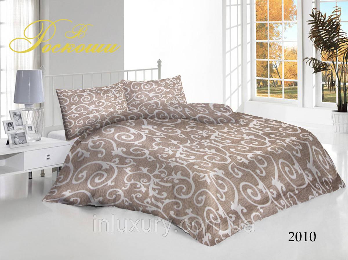 Полуторный комплект постельного белья Кремовые вензеля