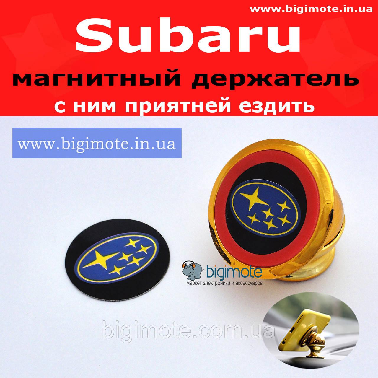 SUBARU. Качественный магнитный держатель для телефона,bigimote