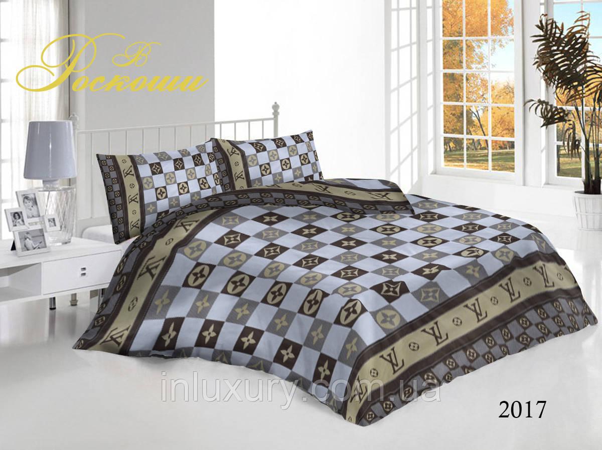 Двуспальный комплект постельного белья Луи Витон