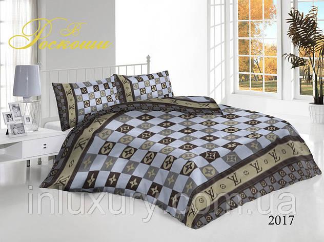 Двуспальный комплект постельного белья Луи Витон, фото 2