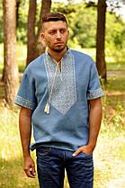 Вышитая мужская рубашка с коротким рукавом и воротником-стойкой
