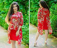 Трикотажное платье с вышивкой в Украине. Сравнить цены aed1d0be6b1b7