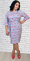 Платье женское летнее большого размера в полоску с цветочным  узором