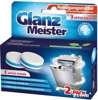 Таблетки для очистки посудомойки Glanz Meister -2шт.