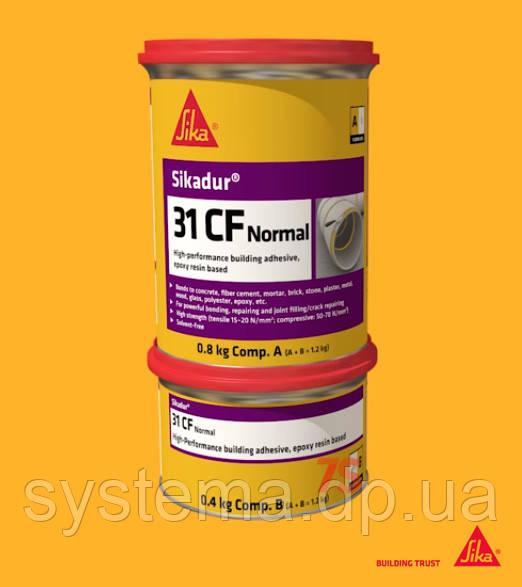Sikadur®-31 CF Normal - Конструкционный двух компонентный эпоксидный клей и ремонтный раствор, 1,2 кг