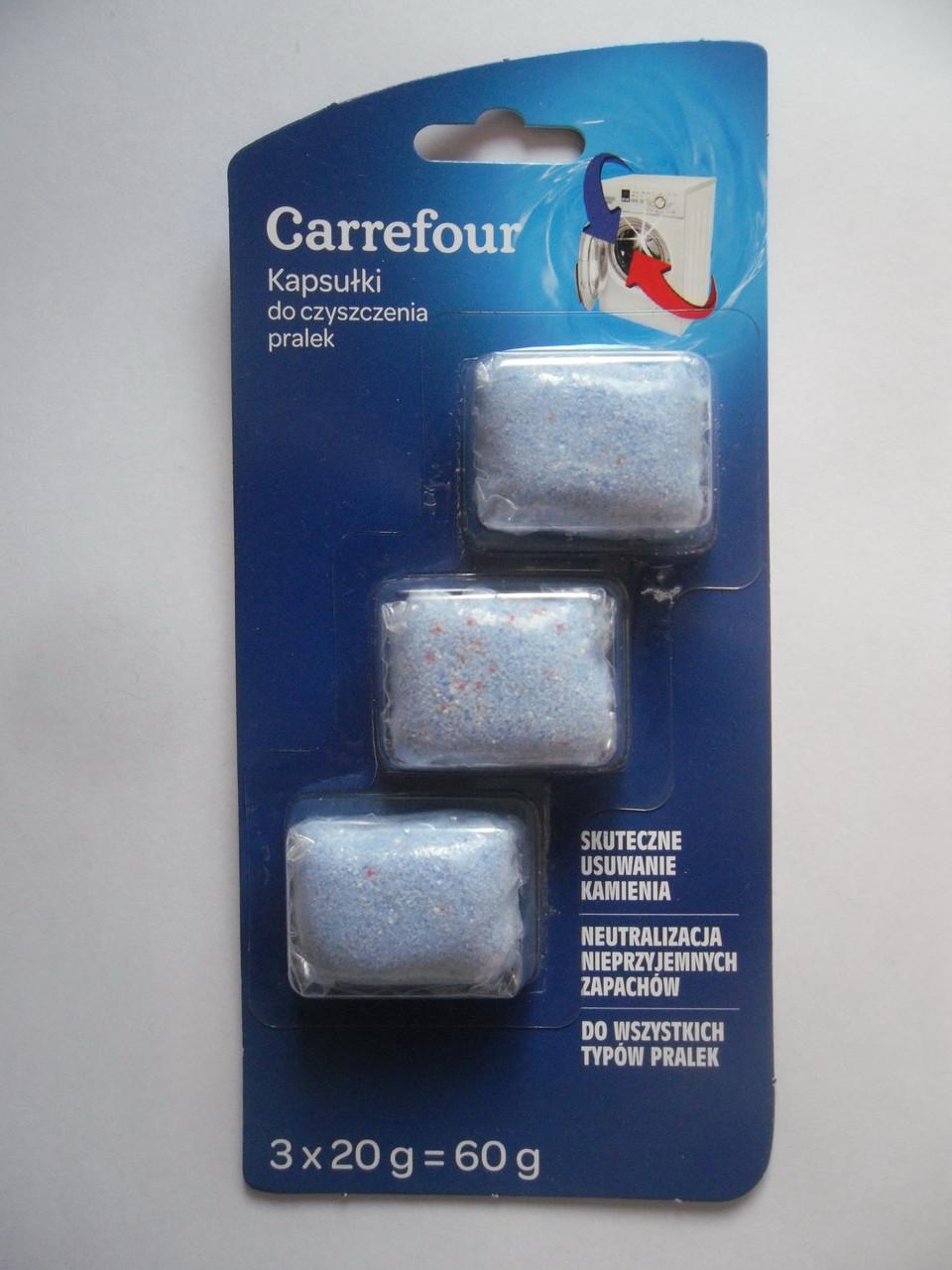 Капсули для чищення пральних машин Carrefour 3шт.