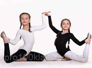 Лосины детские спортивные