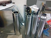 Дымоход одностенный Ø120 (AISI 430) 0.5мм