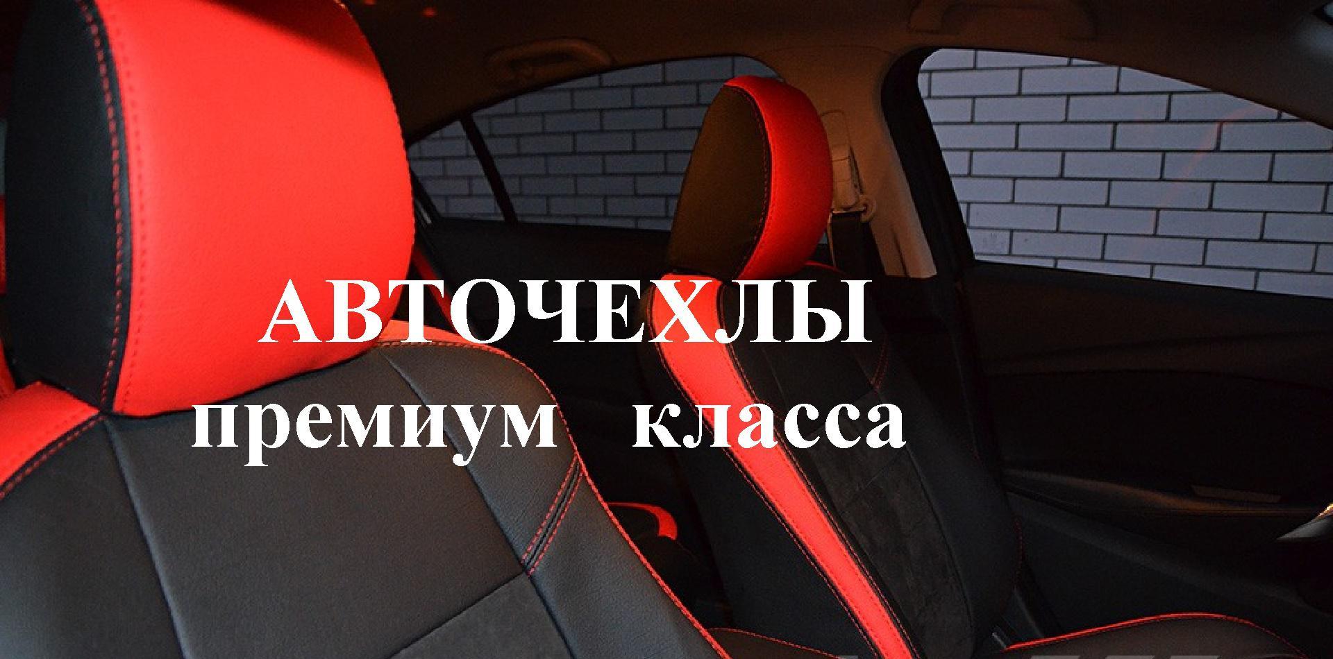 Автосексуары интернет иагазин украина