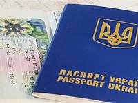 Шенген виза на 21 день (без личной подачи)