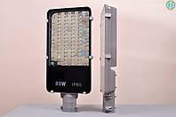 Уличный светильник Bellson 80 Вт