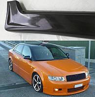 Боковые накладки на пороги для Audi А4(В6) 2001—2005 sedan и combi