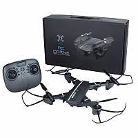 Квадрокоптер складной Вертолет RC Drone 8807 с WiFi HD камерой, радиоуправляемый дрон