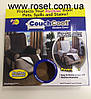 Двусторонняя накидка на кресло - Couch Coat